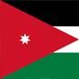 Паливні бунти в Йорданії: Бунтівники палять машини і будівлі, є жертви