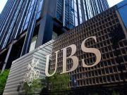 Прибыль крупнейшего банка Швейцарии выросла на 79%