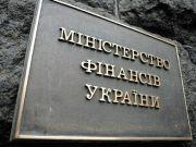 Минфин продает 20% Ощадбанка и Укрэксимбанка