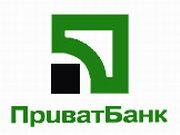 ПриватБанк в 2009г получит консолидированную чистую прибыль 1,3 млрд грн.