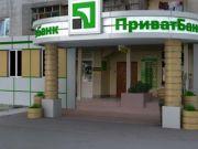 У Маріуполі закрилося більшість банків - ЗМІ
