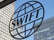 SWIFT допоможе НКЦПФР впровадити міжнародні стандарти