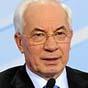 """Азаров назвав учасників заворушень """"мародерами, терористами і злочинцями"""""""