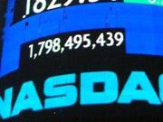 Высокотехнологичный индекc NASDAQ вырос до максимума за 13 лет