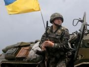 """Украинским военным увеличили """"боевые"""" надбавки к зарплате"""
