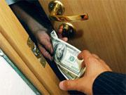Из-за коррупции Украина потеряла в 35 раз больше денег, чем годом ранее, - ГПУ