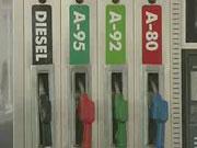 В ДФС назвали заправки з найгіршим паливом
