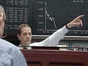 Лихоманка на світових ринках вдарить по українських банках