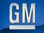 General Motors інвестує $ 500 млн в додаток для замовлення таксі Lyft