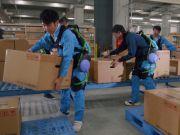 Экзоскелеты от Panasonic нашли применение в промышленности (видео)