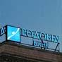 Родовід Банку не повернуть 300 млн грн