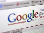 США начали антимонопольное расследование против Google, - источники