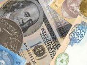 Курс доллара купить