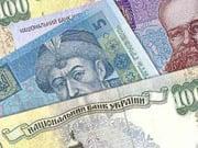 Наличный курс валют на сегодня