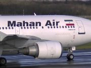 Стала известна цена билетов иранской авиакомпании Mahan Air из Украины в Азию