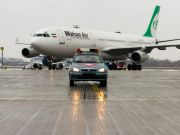 """В аэропорту """"Борисполь"""" открыли первый в Украине рейс иранской авиакомпании Mahan Air"""