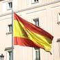 У Мадриді побудують нових стадіонів на мільярд євро