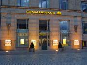 Немецкий Commerzbank судится с банками США за 2 млрд долларов