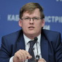 Розенко повідомив, яка область найгірше виконала субсидіювання населення