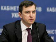 Билоус рассказал о влиянии Кононенко и Мартыненко на энергорынок Украины