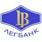 З нагоди святкування свого 25-річчя в ПАТ «Легбанк» - до 25% UAH, до 12,5% USD, до 10,5% EUR