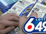 У Канаді щасливчик виграв у лотерею 5 млн доларів