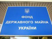 Замглавы ФГИ стал экс-помощник депутата Кононенко