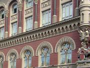 НБУ обжаловал решение суда по делу Приходько
