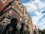 В Украине по ускоренной процедуре ликвидируется еще один банк