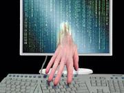 Хакеры взломали компьютерные сети ряд престижных юрфирм США, которые представляют интересы банков Уолл-стрит