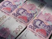 В Украине за 2015 год выросла монетарная база, - МЭРТ