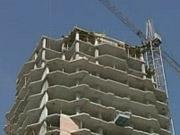 Мінрегіон пропонує відрегулювати 48 ринків у будівництві за європейськими стандартами