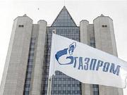 """""""Газпром"""" про ціну газу для України: Хороша, конкурентна ціна"""