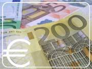 Курс куны к евро