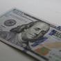 Офіційний курс долара в Україні підвищився - 25.5154 грн