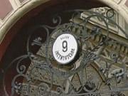 НБУ передав прикордонникам майно на 273 тис. гривень