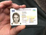 Новые ID-карты могут оказаться недействительными