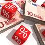 Підводні камені і ризики валютних вкладів