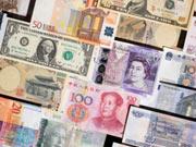 Названа худшая в мире валюта с начала 2017 года