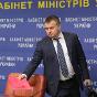 Україна найближчим часом підпише з ЄБРР угоду щодо 300 млн дол. - Демчишин