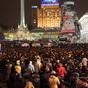 10 цікавих фактів про Євромайдан