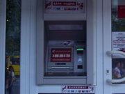 Как уходили иностранные банки