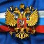У Росії рекордно збільшився дефіцит бюджетів регіонів - мінфін РФ