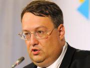 Міністри в Україні повинні отримувати не менше 100 тисяч грн на місяць - Геращенко