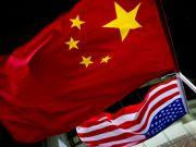 Китай обойдет США по объему ВВП к 2024 году