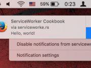 У Firefox з'явилася підтримка push-повідомлень