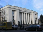 Рада поддержала законопроект о корпоративном управлении госпредприятиями