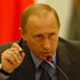Путін доручив уряду налагодити біржову торгівлю газом