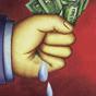 Відтік капіталу з emerging markets перевищив $600 млрд за 9 місяців