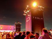 Стало известно, где и когда пройдет презентация электрокара Tesla Model 3